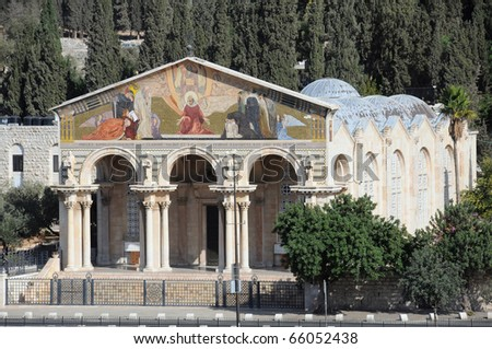 Church of All Nations, or Basilica of the Agony in Jerusalem, Israel. - stock photo