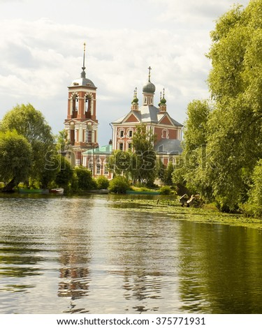 Church of All Saints in town Pereslavl-Zalessky, Russia. - stock photo