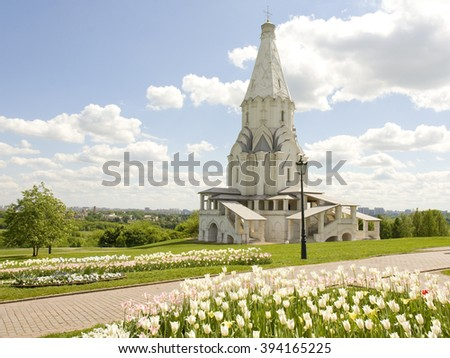 Church of Ascension of Jesus Christ in mansion of Russian kings in park Kolomenskoye in Moscow, Russia, - stock photo