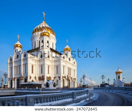Church of Christ the Savior in Moscow at winter - stock photo