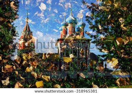 Church of Dimitry on Blood. Kremlin in Uglich, a famous historic city located on the Volga river in Russia. Popular landmark. Autumn nature. - stock photo