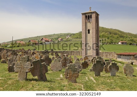 Church of Holy Apostles Peter and Paul near Novi Pazar, Serbia - stock photo