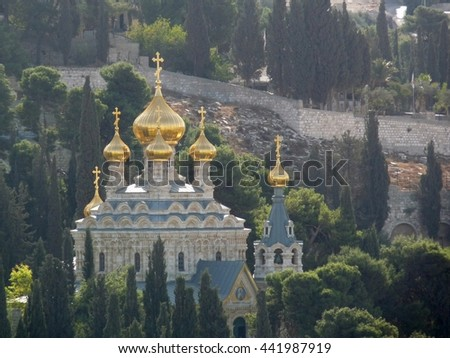 Church of Mary Magdalene, Jerusalem, Israel - stock photo