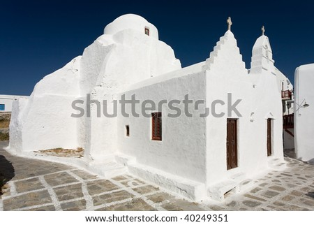 Church of Panagia Paraportiani - stock photo