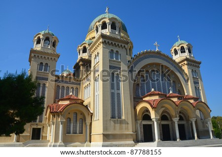 Church of Saint Andrew in Patras Greece - stock photo