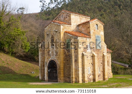 Church of San Miguel de Lillo, Oviedo, Asturias, Spain. Pre-romanesque building, UNESCO World Heritage Site. - stock photo