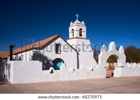 Church of San Pedro, a National Monument, San Pedro de Atacama, Chile - stock photo