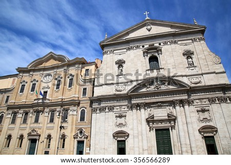 Church of Santa Maria in Vallicella and the Building of the Oratorians in Rome, Italy - stock photo