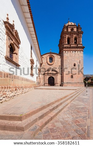 Church of Santo Domingo also known as Qurikancha Temple in Cusco, Peru