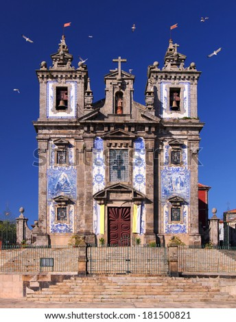Church of Santo Ildefonso - Oporto, Portugal - stock photo