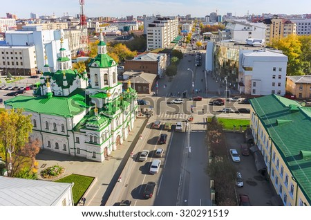 Church of Saviour, Lenina and Chelyuskincev streets intersection, Tyumen state university