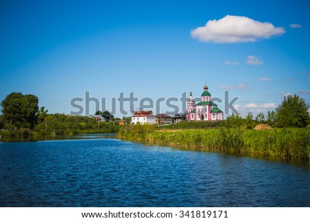 Church of St. Elias in Suzdal, Russia. Golden Ring of Russia - stock photo