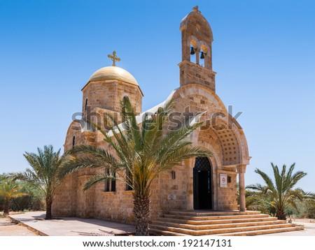 Church of St. John the Baptist, Baptised Site of Jesus Christ, Jordan - stock photo