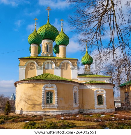 Church of St. John the Baptist in Alekseevsky convent in the ancient Russian town of Uglich - stock photo
