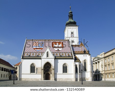 Church of St Mark Zagreb Croatia - stock photo