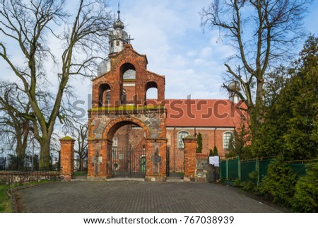 Church of St. Martin in Znin - one of the three historic parish churches in Znin, in Kujawsko-Pomorskie, Poland