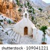 Church of St. Nicholas in Kourtaliotiko gorge on Crete island in Greece - stock photo