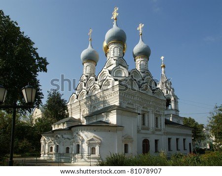 Church of St. Nicholas in Pyzhah (1670), protected by the state, Moscow, Russia - stock photo
