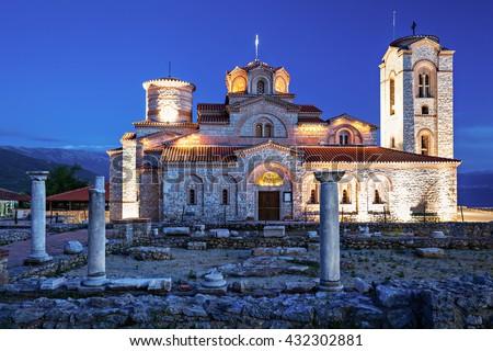 Church of St. Panteleimon in Ohrid, Macedonia - stock photo