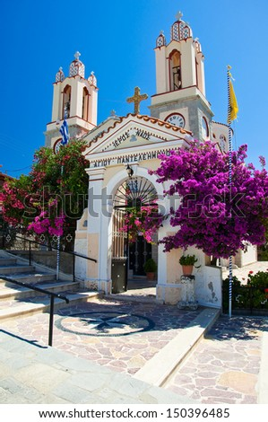 Church of St. Panteleimon. Rhodes, Greece. - stock photo