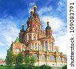 Church of St. Peter and Paul Church, Peterhof, Saint Petersburg, Russia - stock photo