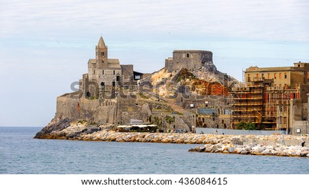 Church of St. Peter in  Porto Venere, Italy. Porto Venere and the villages of Cinque Terre are the UNESCO World Heritage Site.