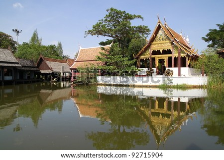 Church of Thai temple in north-east of Thailand