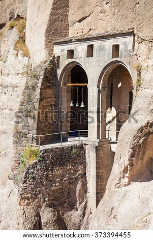 Church of the Dormition arch at the Vardzia cave monastery complex, Georgia
