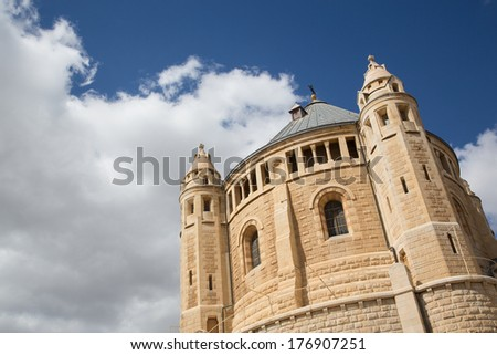 Church of the Dormition of the Virgin Mary im Jerusalem - stock photo