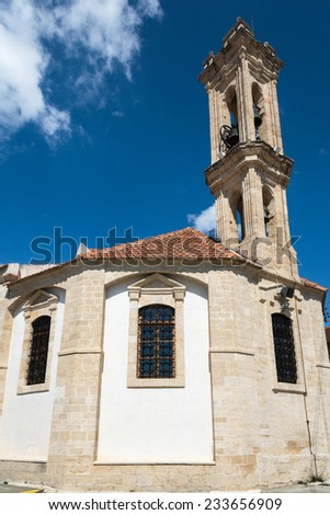 Church of the Holy Cross in the village of Omodos in the Troodos mountains, central Cyprus.