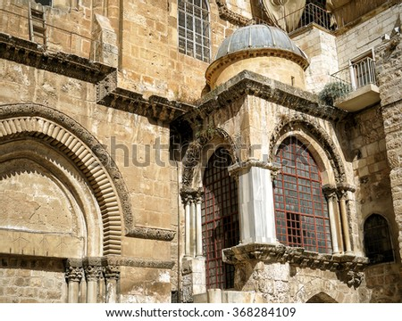 Church of the Holy Sepulchre, fragment, Jerusalem, Israel - stock photo