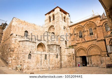 Church Of The Holy Sepulchre.Jerusalem.Israel - stock photo