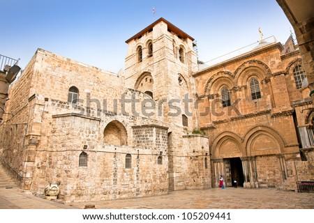 Church Of The Holy Sepulchre.Jerusalem.Israel - stock photo