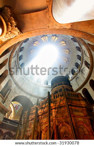 Church of the Holy Sepulchre, Jerusalem, Israel - stock photo