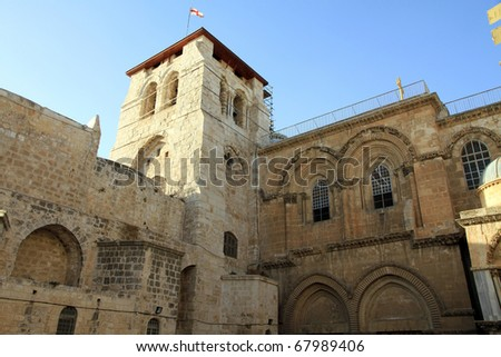 Church of the Holy Sepulchre on the Via Dolorosa Way of Suffering in the old city of Jerusalem Israel - stock photo