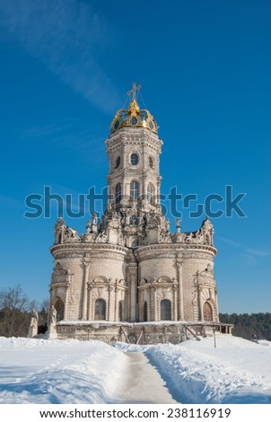"Church of the Icon of the Mother of God ""The Sign"" near Moscow"
