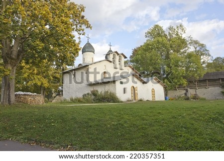 Church of the Intercession and Nativity of the Vigirn is an Orthodox Church in Pskov, Russia