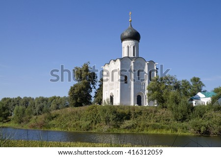 Church of the Intercession on the Nerl. Bogolyubovo, Vladimir region, Golden Ring of Russia.