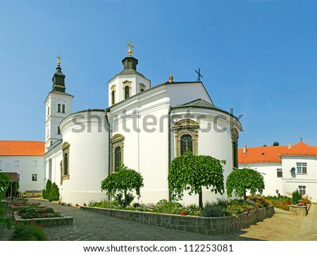 Church of the Krusedol Monastery in Fruska Gora mountain in the northern Serbia, in the province of Vojvodina, Serbia - stock photo