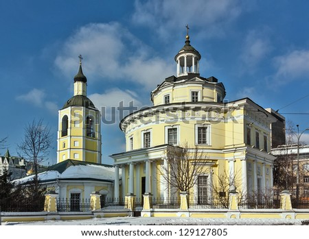 Church of the Metropolitan Philipp is constructed under the project of architect Matveja Kazakova in 1788