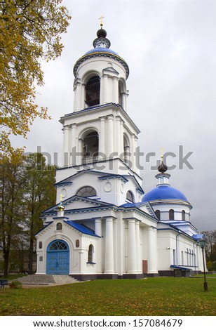Church of the Mother of God in the village near Moscow.