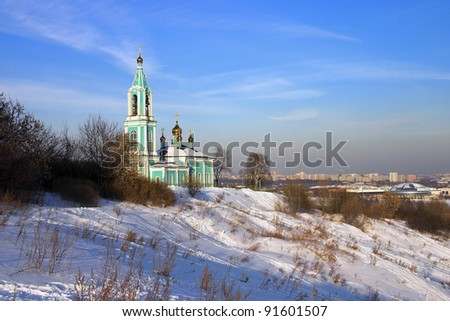 Church of the Nativity of the Holy Virgin on Krylatsky Hills in Moscow, Russia - stock photo