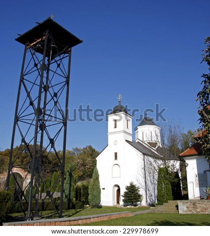 Church of the Petkovica Monastery in Fruska Gora mountain in the northern Serbia, in the province of Vojvodina, Serbia - stock photo