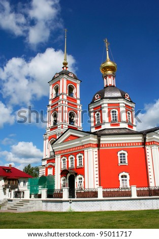 church of the red in Russia