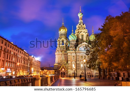 Church of the Resurrection of Christ (Saviour on Spilled Blood), evening, St. Petersburg, Russia - stock photo
