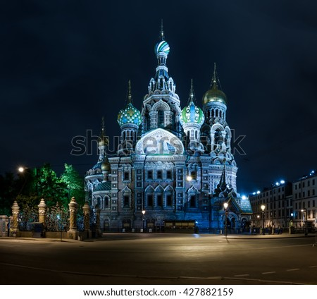 Church of the Resurrection of Christ (the Saviour on Spilled Blood) in St. Petersburg, Russia. Night view. - stock photo