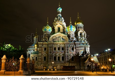 Church of the Savior on Blood. Night St. Petersburg. Russia