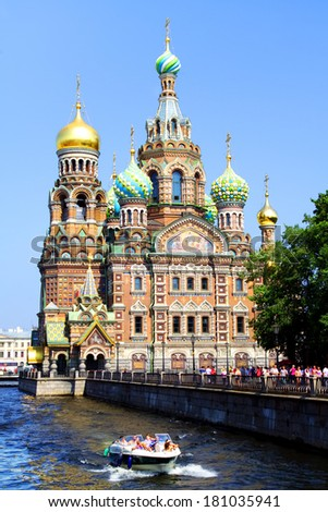 Church of the Savior on Blood. St. Petersburg, Russia - stock photo