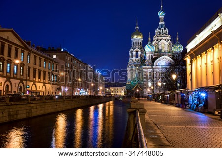 Church of the Savior on Spilled Blood (Cathedral of the Resurrection of Christ) in St. Petersburg, Russia. It is a landmark of central city, and a unique monument to Alexander II the Liberator. - stock photo