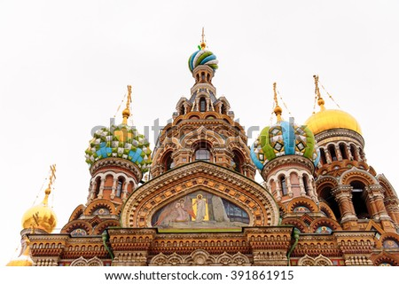 Church of the Savior on Spilled Blood (Church on Spilt Blood and the Cathedral of the Resurrection of Christ) is one of the main sights of Saint Petersburg, Russia - stock photo